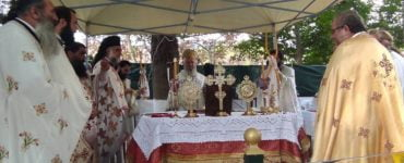 Η Εορτή του Αγίου Κοσμά του Αιτωλού στον τόπο που ξέσπασε η πυρκαγιά της Βορείου Ευβοίας