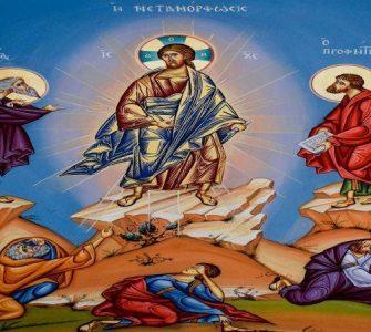 Γιατί ο Χριστός επέλεξε τρεις μαθητές στο Όρος Θαβώρ;
