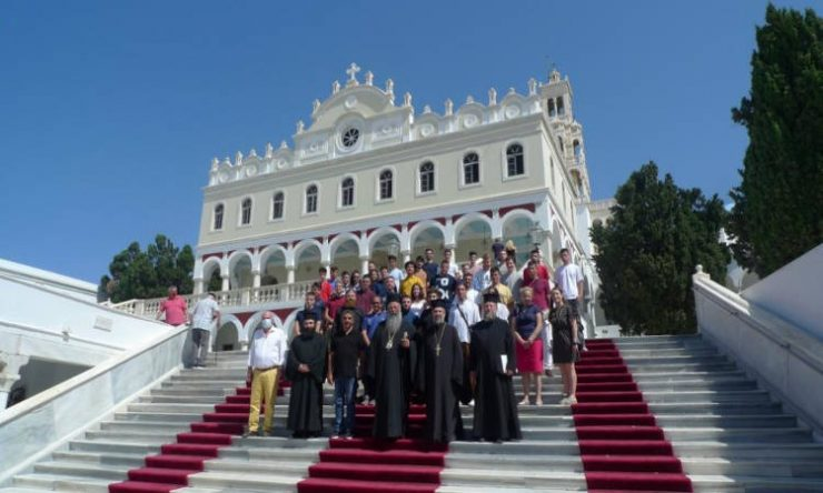 Προσκύνημα νέων της Μητροπόλεως Κίτρους στην Ιερά νήσο Τήνο