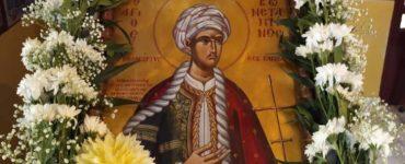 Εορτή Αγίου νεομάρτυρος Κωνσταντίνου του εκ Καππούας στη Μητρόπολη Θεσσαλιώτιδος