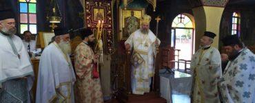 Εορτή Αγίου Κοσμά του Αιτωλού στη Μητρόπολη Θεσσαλιώτιδος