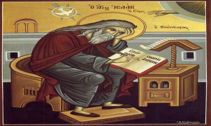 Αγρυπνία Οσίου Νεοφύτου του Εγκλείστου και Αγίου Ισαάκ του Σύρου στον Αστρομερίτη