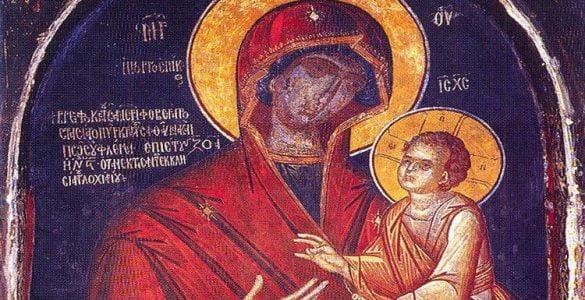 Αγρυπνία για την Παναγία Γοργοϋπήκοο στη Λάρισα Πανηγυρίζει η Ιερά Μονή Παναγίας Γοργοϋπηκόου Φυτόκου Σύναξη Παναγίας της Γοργοεπηκόου