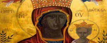 Αγρυπνία Παναγίας της Μυρτιδιώτισσας στη Νέα Ιωνία Σύναξη Παναγιάς Μυρτιδιώτισσας στα Κύθηρα