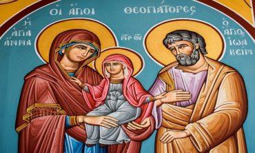 Αγρυπνία Αγίων Θεοπατόρων στα Γιαννιτσά Αγρυπνία Αγίων Θεοπατόρων Ιωακείμ και Άννης στη Νέα Ιωνία Εορτή Αγίων Θεοπατόρων Ιωακείμ και Άννης
