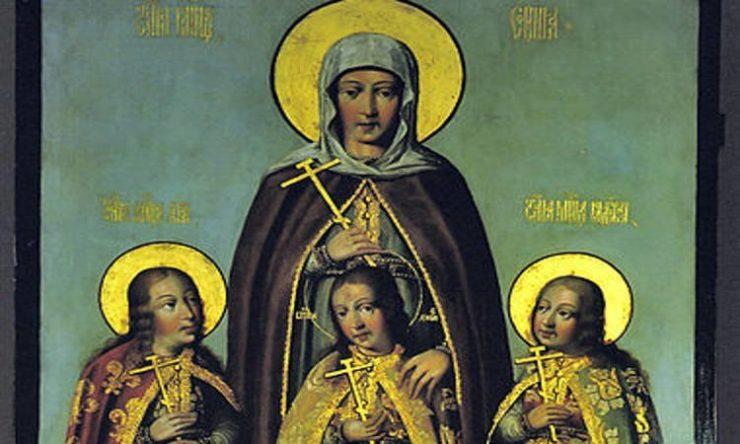 Εορτή Αγίας Σοφίας και των θυγατέρων της Πίστεως, Ελπίδος και Αγάπης