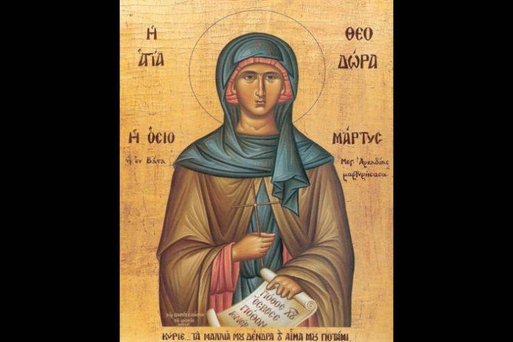 Εορτή Αγίας Θεοδώρας της Βάστα Πελοποννήσου