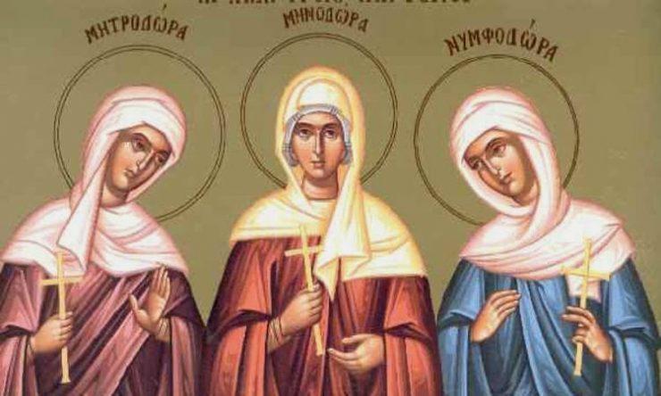 Εορτή Αγίων Μηνοδώρας, Μητροδώρας και Νυμφοδώρας