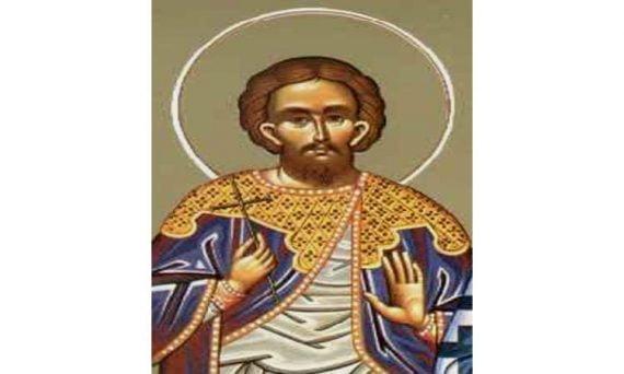 Εορτή Αγίου Νικήτα του Γότθου του μεγαλομάρτυρα
