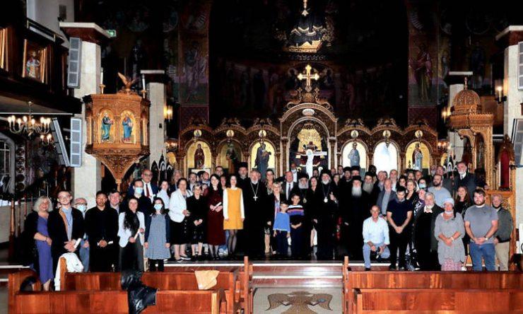Αγιασμός στην Σχολή Βυζαντινής Μουσικής της Αρχιεπισκοπής Θυατείρων
