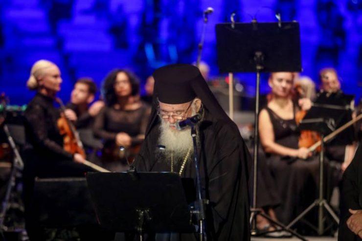 Ο Αρχιεπίσκοπος στην μεγάλη συναυλία της Εκκλησίας «...για την πίστη και την Λευτεριά»
