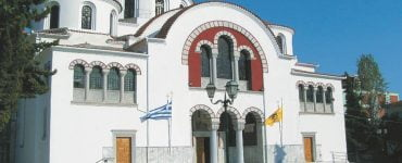 Βόλος: Θεία Λειτουργία για τα θύματα της πανδημίας