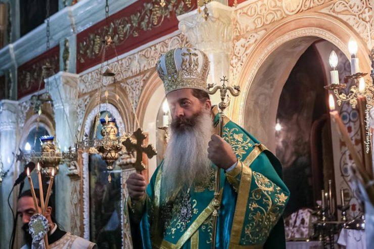 Φθιώτιδος Συμεών: Οι πληγές του Χριστού είναι η παρηγοριά μας