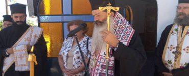 Θυρανοίξια Παρεκκλησίου στην πανέμορφη Βελίτσα (Τιθορέα)