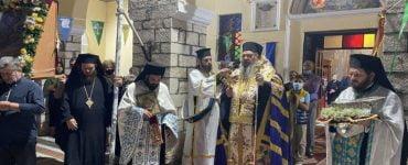 Εορτή Παναγίας Φανερωμένης Τυρνάβου