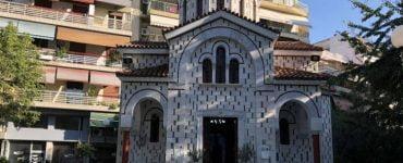 Πανηγυρίζει ο Άγιος Βησσαρίων στη Λάρισα