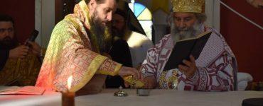 Εγκαίνια Ιερού Ναού Αγίας Τριάδος Στούπας Δυτικής Μάνης