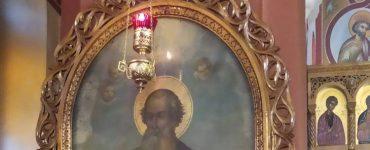 Πανήγυρις Αγίου Ιωάννου του Θεολόγου στην Πάτρα