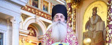 Πειραιώς Σεραφείμ: Ο Άγιος Νεκτάριος σε αυτή την κρίσιμη εποχή που ζούμε έρχεται να μας κηρύξει ένα μήνυμα αισιοδοξίας