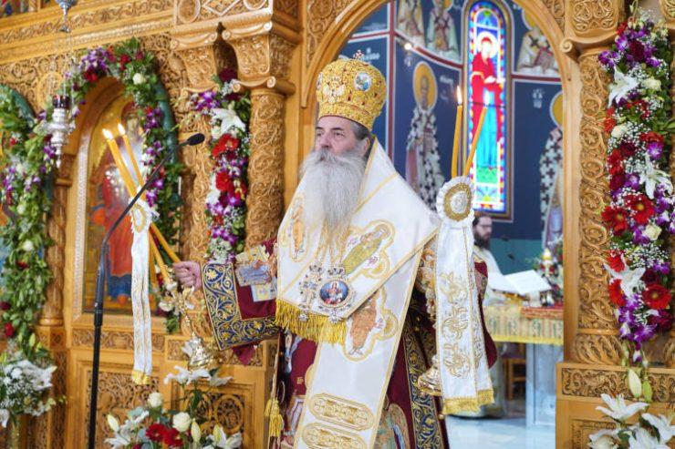 Πειραιώς Σεραφείμ: Ο Θεός είναι και λειτουργεί και υπάρχει ως αγάπη