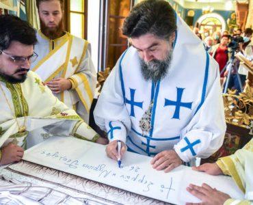 Σερρών Θεολόγος: Μετά τον Θεόν, η αγάπη του λαού μας στηρίζει και πολλαπλασιάζει τα έργα της Εκκλησίας