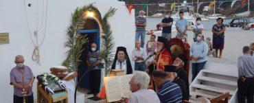 Αρχιερατικός Εσπερινός στο Καθολικό της πάλαι ποτέ Ιεράς Μονής του Ταξίαρχου Μιχαήλ στο Βαθύ της Σίφνου