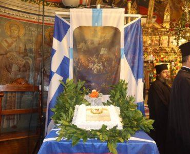 Η Μητρόπολη Σύρου τίμησε τους Ήρωες και τους Μάρτυρες του αγώνα για την Ελευθερία και Εθνική Ανεξαρτησία