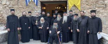 Επίσκεψη Αρχιερέων στην Ιερά Μονή Δουσίκου