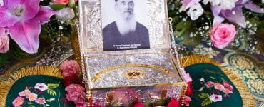 Εορτή Ανακομιδής των Ιερών Λειψάνων του Οσίου Αμφιλοχίου στη Βέροια