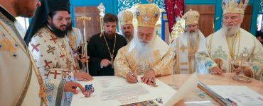 Εγκαίνια Καθολικού Ιεράς Μονής Παντοκράτορος στη Ρουμανία (ΦΩΤΟ)