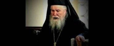 Εκοιμήθη ο Ηγούμενος της Μονής Γαλιλαίας του Όρους Ελαιών