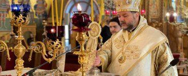 Ο Μητροπολίτης Προύσης Ιωακείμ στον Εύοσμο Θεσσαλονίκης