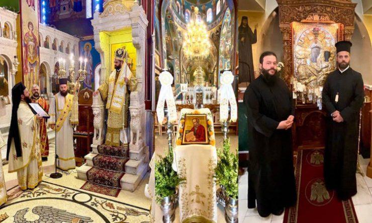 Ο Επίσκοπος Μελιτηνής στη Νέα Ιωνία