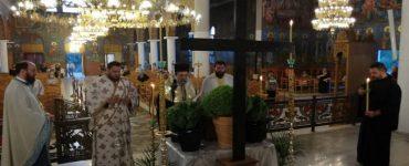 Παρακλητικός Κανών και Χαιρετισμοί στο τίμιο και ζωοποιό Σταυρό στην Καρδίτσα