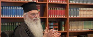 Ο Μητροπολίτης Μεσογαίας για την οικογένεια και τους νέους στην Κέρκυρα