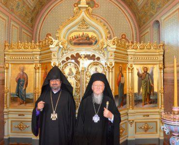 Ο Πατριάρχης των εν Τουρκία Αρμενίων στο Οικουμενικό Πατριαρχείο