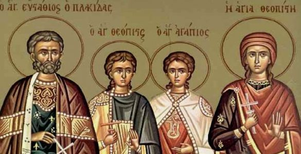 Πανήγυρις Αγίου Ευσταθίου στη Μητρόπολη Σπάρτης Αγρυπνία Αγίου Ευσταθίου στα Τρίκαλα Εορτή Αγίου Ευσταθίου του Μεγαλομάρτυρα και της συνοδείας του