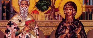 Εορτή Ιερού Παρεκκλησίου Αγίου Κυπριανού στο Ηράκλειο Αττικής Πανήγυρις Αγίων Κυπριανού και Ιουστίνης στο Μένικο Αγρυπνία Αγίων Κυπριανού και Ιουστίνης στην Ευκαρπία Θεσσαλονίκης Εορτή Αγίων Κυπριανού και Ιουστίνης