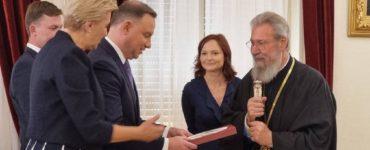 Επίσημη Επίσκεψη του Προέδρου της Πολωνίας στον Αρχιεπίσκοπο Κύπρου