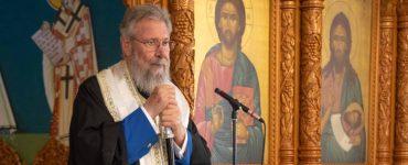 Αρχιεπίσκοπος Κύπρου: Αυτός που ζει τον Αναστημένο Χριστό, δεν φοβάται τον θάνατο