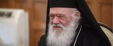 Αρχιεπίσκοπος Ιερώνυμος: Αληθινή αγωνίστρια της ζωής η Φώφη Γεννηματά