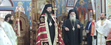 Σιατίστης Αθανάσιος: Χρειαζόμαστε μορφές σαν τον Άγιο Μάξιμο