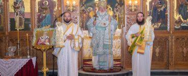 Εορτή Αγίου Διονυσίου Αρεοπαγίτου στη Μητρόπολη Διδυμοτείχου