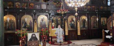 Η Μητρόπολη Γρεβενών τίμησε την μνήμη του Εθνοϊερομάρτυρα Μητροπολίτη Γρεβενών Αιμιλιανού Λαζαρίδη