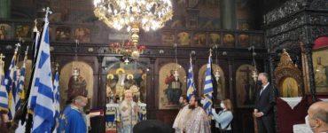 Εορτάστηκαν με λαμπρότητα τα Ελευθέρια της πόλεως των Γρεβενών