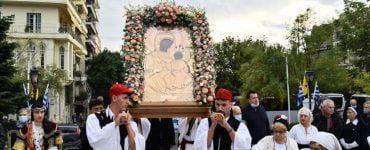 Η Θεσσαλονίκη υποδέχθηκε την Παναγία Πορταΐτισσα