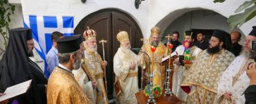 Εγκαίνια παρεκκλησίου των Αγίων Πορφυρίου, Παϊσίου και Ιακώβου στην Ιερά Μονή Παναγίας Τουρλιανής Μυκόνου