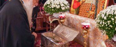 Παράκληση στην Ιερά Μονή Παναγίας Δοβρά ενώπιον του Ιερού Λειψάνου του Αγίου Δημητρίου