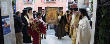 Υποδοχή Ιεράς Εικόνας της Παναγίας των Χαιρετισμών στη Χαλκίδα