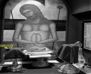 Γέροντας Ιερώνυμος Αιγίνης: Να Κοινωνείς τακτικά